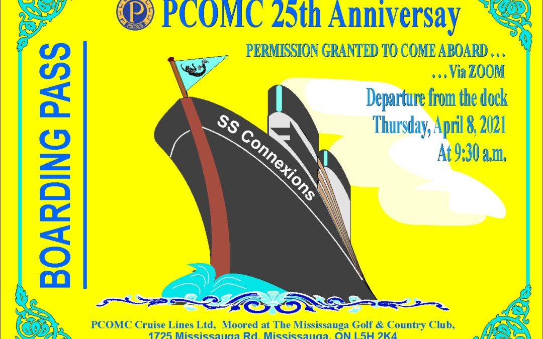 Our 25th Anniversary Celebration